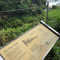 Photo taken at 7 Sacred Pools @ Haleakala State Park by Livia F. on 10/14/2017