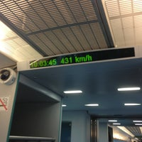 Photo taken at Maglev Train Longyang Road Station by Julian T. on 3/23/2013