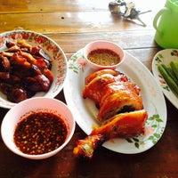 Photo taken at อีสานตำนัว by Gain E. on 2/11/2014