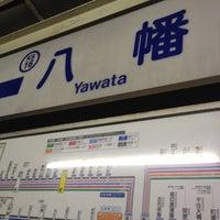 Photo taken at Keisei Yawata Station (KS16) by Sohei on 8/29/2012