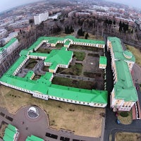 Photo taken at Арсенал by AE on 5/1/2014