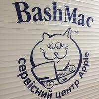 Photo prise au BashMac - Сервисный Центр Apple par Max K. le8/2/2014