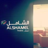Photo taken at Alshamel International by Najwan A. on 6/27/2013