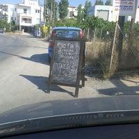 Photo taken at Φούρνος Γιαννάκος by Babis B. on 8/4/2013