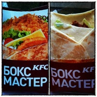 Photo taken at KFC by Anna P. on 10/10/2012