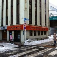 Photo taken at ニューミスターラーメン by し~さ ん. on 2/12/2014