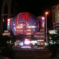 Photo taken at Metro City by Luke d. on 10/7/2012