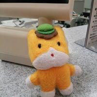 Photo taken at JR Takasaki Station by Elias H. on 2/15/2013