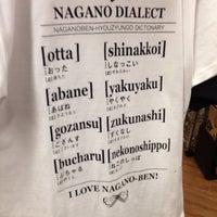 Photo taken at ヴィレッジヴァンガード イオンモール佐久平店 by ハルピソラーメン k. on 2/12/2013