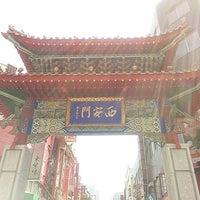 Photo taken at China Town by Koji K. on 5/6/2013