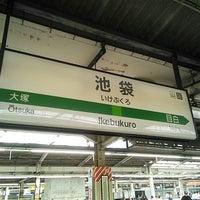 Photo taken at Ikebukuro Station by Koji K. on 6/16/2013