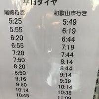 Photo taken at Hakotsukuri Station (NK39) by 紀の国 の. on 10/26/2017