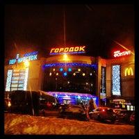 Photo taken at ТРЦ «Городок» by Ilina K. on 1/21/2013
