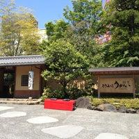 4/28/2013 tarihinde Ayaka I.ziyaretçi tarafından Tokyo Shiba Tofuya Ukai'de çekilen fotoğraf