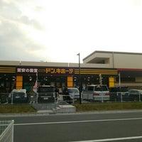 Photo taken at MEGAドン・キホーテ 菊陽店 by 支部長 さ. on 8/9/2015