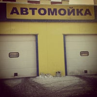 Photo taken at Желтая Автомойка/шиномонтаж by Artur P. on 1/26/2013