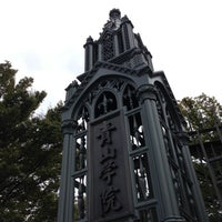 Photo taken at Aoyama Gakuin Univ. Sagamihara Campus by devichancé on 10/7/2012