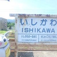 Photo taken at Ishikawa Station by にゃぱけっち 蒲. on 7/25/2018