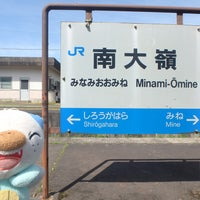 Photo taken at Minami-Ōmine Station by にゃぱけっち 蒲. on 4/12/2018