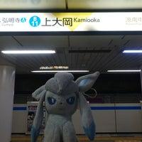 Photo taken at Subway Kamiooka Station by にゃぱけっち 蒲. on 11/4/2017
