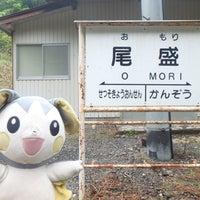 Photo taken at Omori Station by にゃぱけっち 蒲. on 5/30/2018