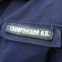 Photo taken at Пожарно-спасательная часть № 53 by Илья Г. on 8/11/2013