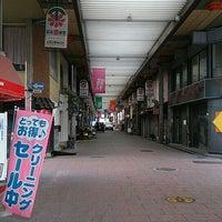 Photo taken at 中央ぎんざ通り by Sasuke on 2/25/2016
