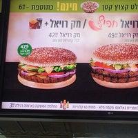 Photo taken at McDonald's by Jenny C. on 5/9/2013