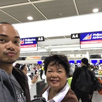 Photo taken at Philippine Airline Check-in Counter A by Jaff T. on 11/29/2017