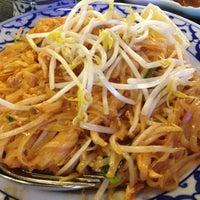 Photo taken at Wang Thai by Hyero L. on 1/5/2013