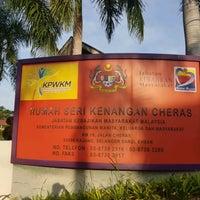 Photo taken at Rumah Sri Kenangan Cheras, Jabatan Kebajikan Masyarakat by rey on 4/8/2017