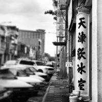 Photo taken at Thean Chun (天津茶室) by S H Q. on 3/27/2013