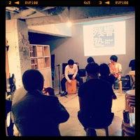 Photo taken at 残響 店/塾 by Hiroshi K. on 10/22/2012