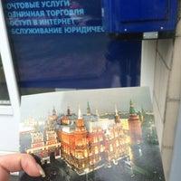 Photo taken at Почта России 115193 by Юлия К. on 5/12/2016