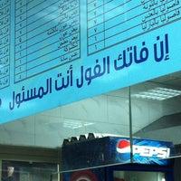Photo taken at مطاعم الحجاز للاكلات الشعبية by Saad A. on 12/18/2012