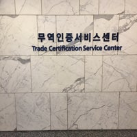 Photo taken at Korea Chamber of Commerce and Industry by Bruce S. on 11/8/2016