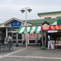 Photo taken at 吉備SA (下り) by HinuQ on 12/8/2014