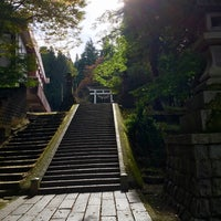 Photo taken at 加茂山公園 by げん on 11/2/2017