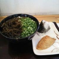 Photo taken at 齲鈍屋 by Seiji K. on 7/11/2013