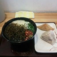Photo taken at 齲鈍屋 by Seiji K. on 1/22/2013