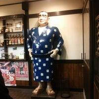 Photo taken at 居酒屋 西郷どん by Seiji K. on 4/9/2014