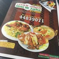 Photo taken at Al Zarka Restaurant by Abdulla on 1/22/2017