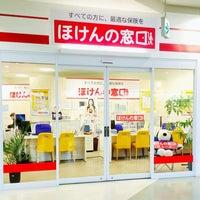 Photo taken at ほけんの窓口 イオンモール名古屋みなと店 by Shinichi S. on 3/15/2014