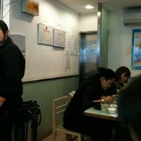 Photo taken at Bo Duo Xin Ji by David H. on 11/17/2012