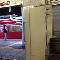Photo taken at Kō Station (NH04) by ころちゃん on 10/31/2013