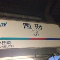 Photo taken at Kō Station (NH04) by ころちゃん on 9/27/2013