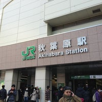 Photo taken at Akihabara Station by にせティラ on 2/16/2013