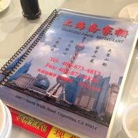Photo taken at Shanghai Restaurant 上海喬家柵 by Claire L. on 7/20/2016