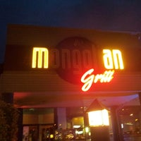 Photo taken at Mongolian Grill by Mark N. on 6/2/2013