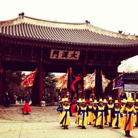 Photo taken at Daehanmun by Regina B. on 1/22/2013